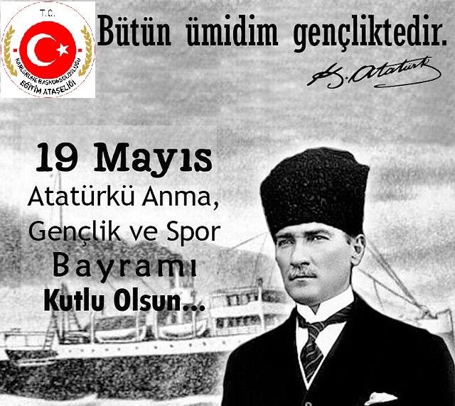 19 Mayıs Atatürk'ü Anma, Gençlik ve Spor Bayramı Davet ve Duyuru: Pforzheim, Mühlacker, Bretten, Bruchsal, Karlsruhe, Rastatt, Gaggenau bölgelerinde Türkçe haber yapan tek haber sitesi
