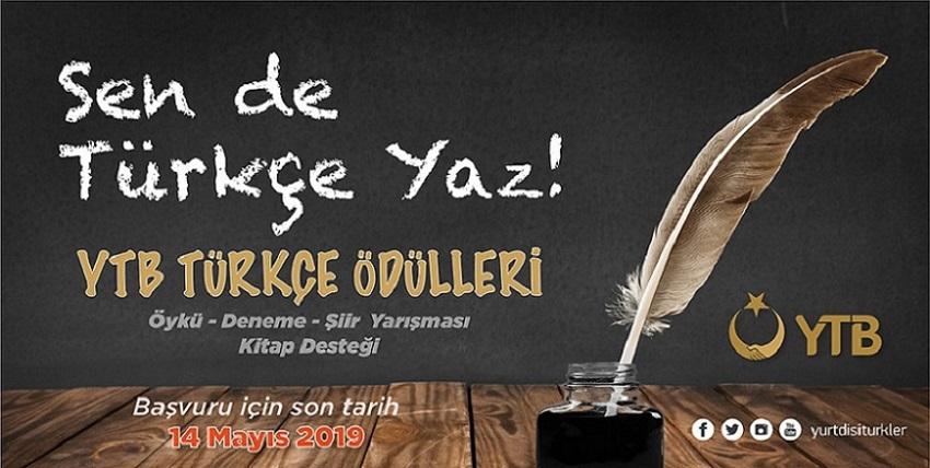 YTB Türkçe Ödülleri Yarışması Başlıyor:Pforzheim, Mühlacker, Bretten, Bruchsal, Karlsruhe, Rastatt, Gaggenau bölgelerinde Türkçe haber yapan tek haber sitesi